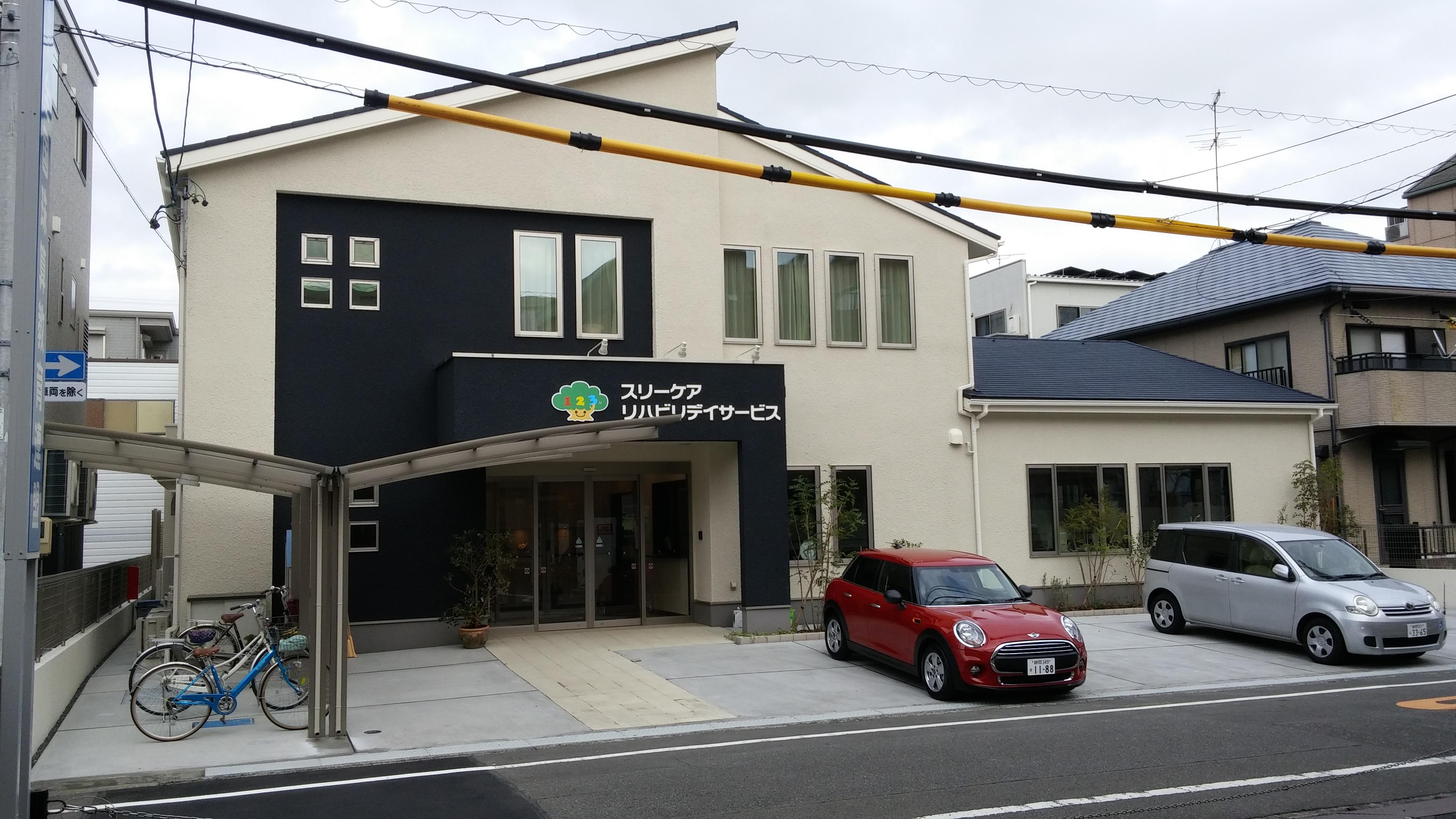 1601月田様デイサービス併用住宅 駿河区 石神 .jpg