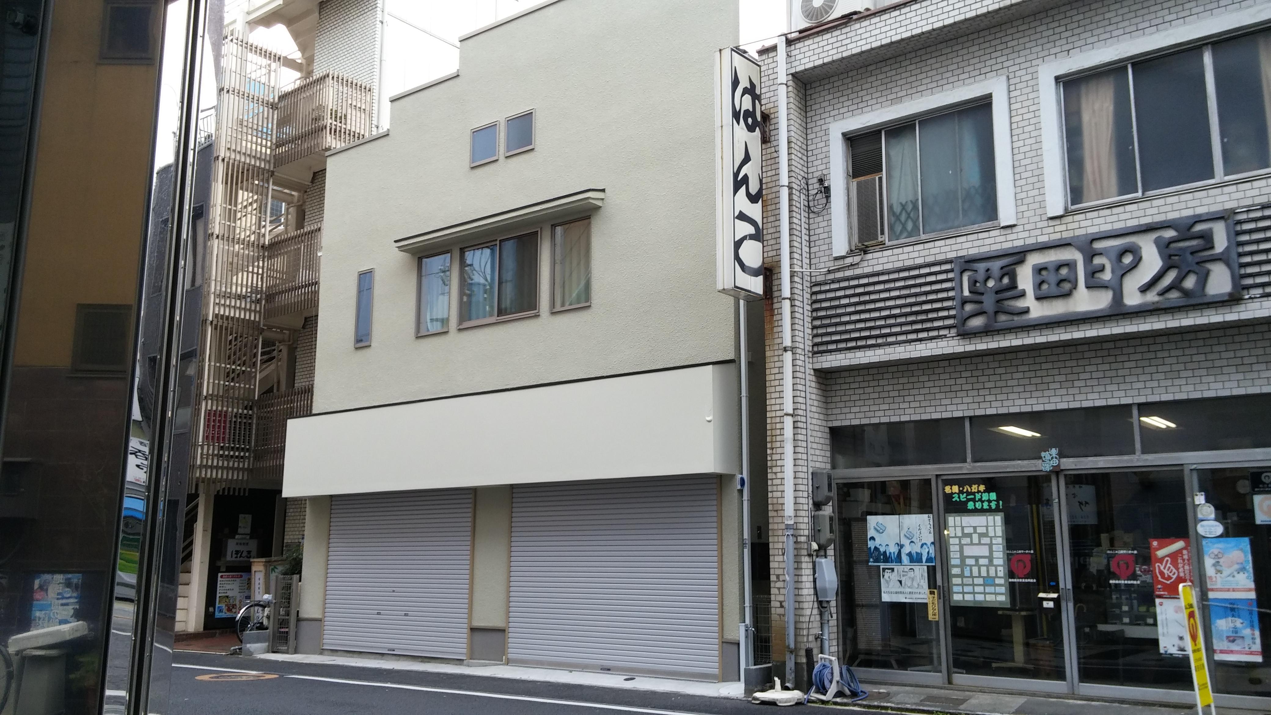 1601鈴木康平様店舗併用住宅 葵区石神.jpg