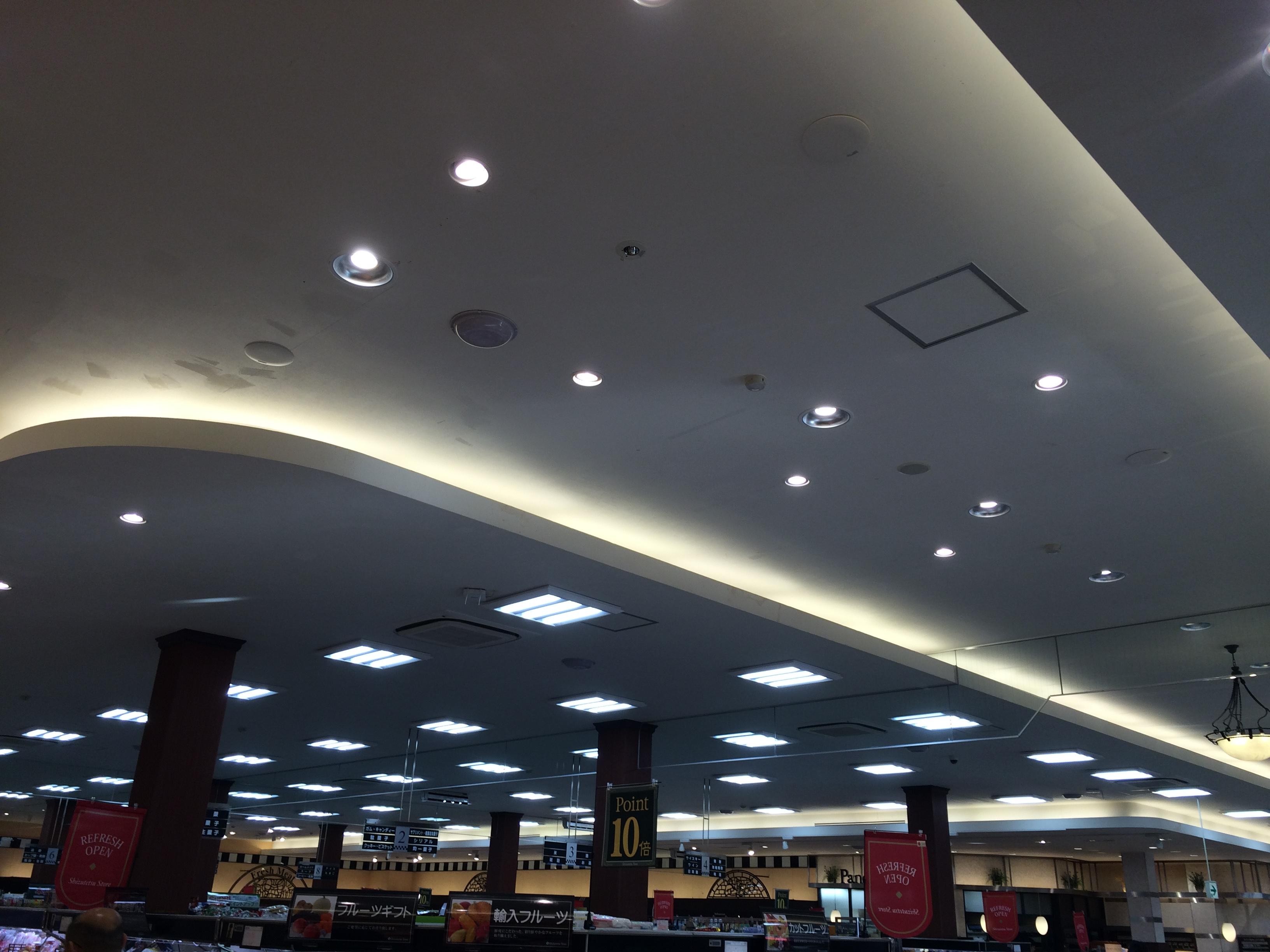 160225しずてつストア流通通り店LED化工事 葵区 木田IMG_0910.JPG