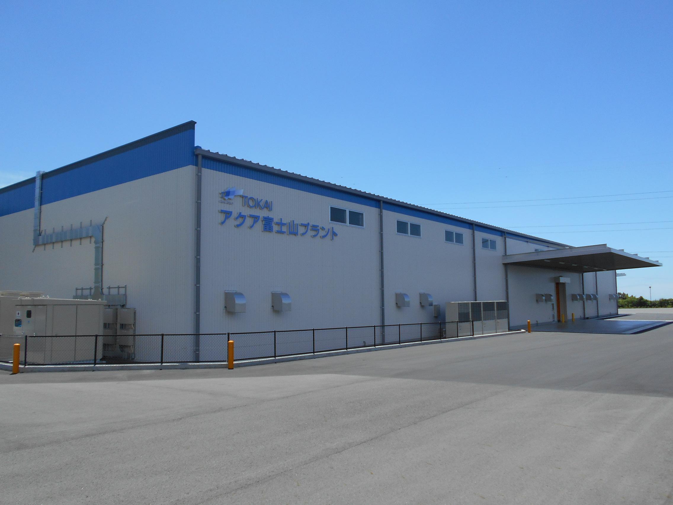 TOKAI㈱アクア富士山プラント増築工事20150630竣工.JPG
