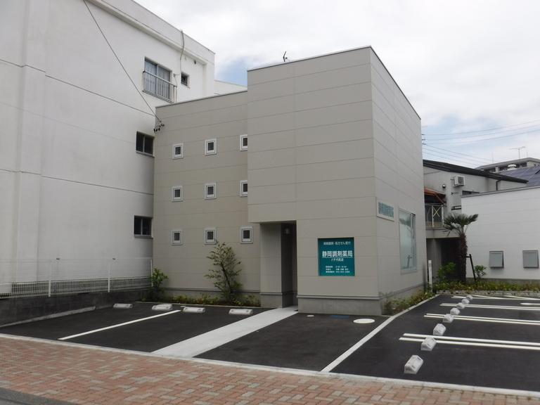 1802静岡調剤薬局八千代町店(葵区)清水知 五光建設.JPG