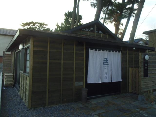 1811日本色「月白」(駿河区)長倉IMGP9109.JPG