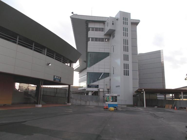 1812平成30年度静岡競輪場メインスタンド.JPG