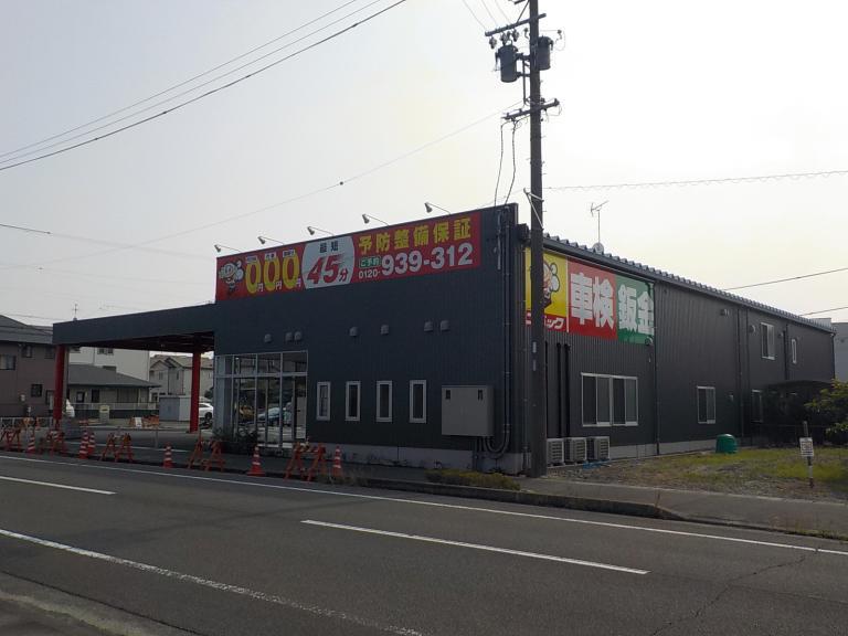 1906コバック焼津店(焼津市.JPG