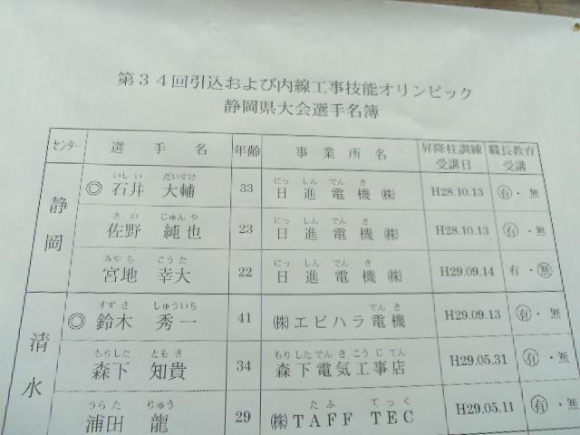 IMGP7093.JPG