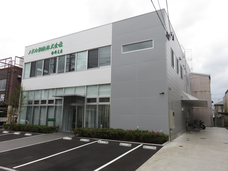 1802ノボル鋼鉄株式会社(駿河区)大石勝 .JPG